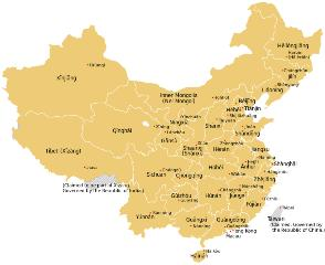 Geography For Kids China