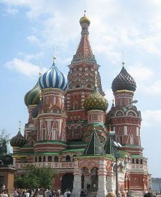 Geography for Kids: Russia