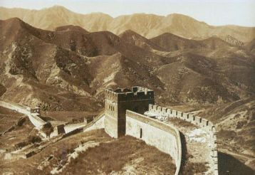 research paper on the great wall of china