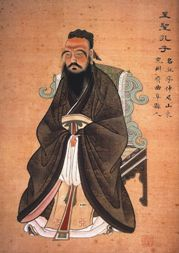 An introduction to the history and biography of confucius