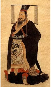 Emperor Qin - First emperor of China