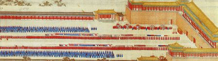 People Lined Up In The Courtyard Of Palace Forbidden City By Unknown