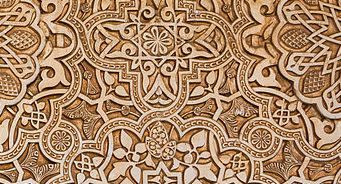 Detail Arabesque Alhambra Granada Spain