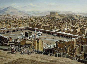 History of the Early Islamic World for Kids: Important Cities