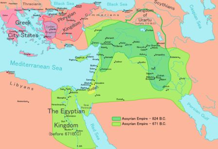 Ancient Jewish History: The Two Kingdoms