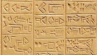 mesopotamia writing system