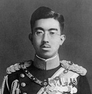 a biography of hirohito the 124th emperor of japan Hirohito 1901-1989 age 87/ 124th emperor of japan hirohito arrived home on september 3, 1921 old army strongman yamagata was sick and had only a few months to live.
